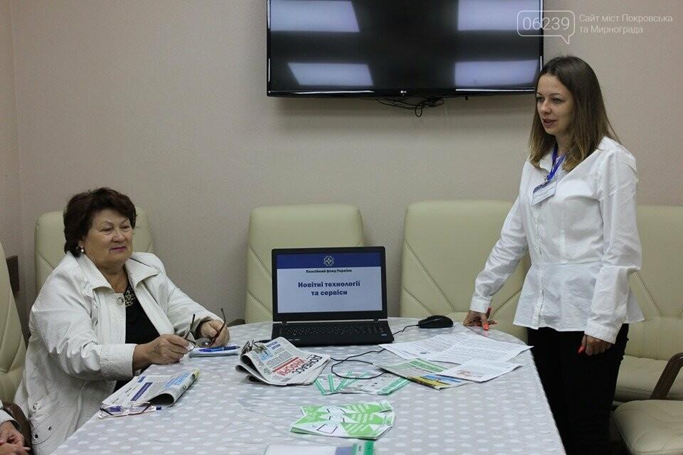 Ветеранам Покровська - про сервіс призначення пенсії в «один дотик», фото-2