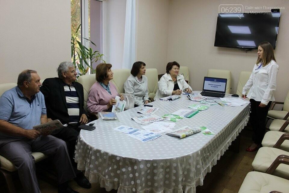 Ветеранам Покровська - про сервіс призначення пенсії в «один дотик», фото-3
