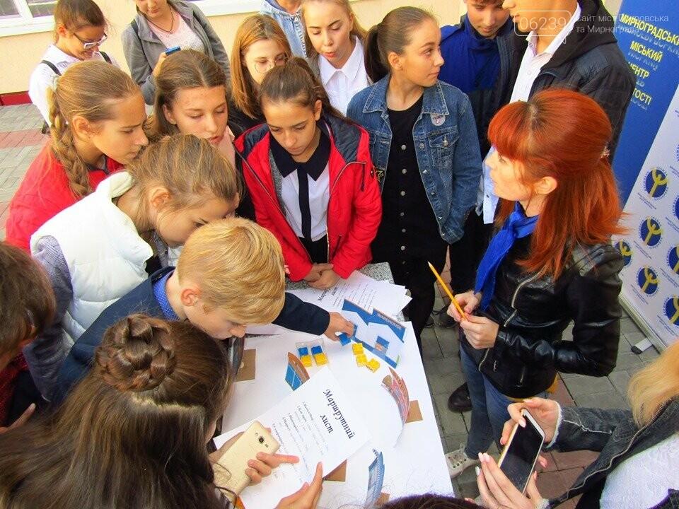 В Мирнограді влаштували профорієнтаційний пікнік, фото-4