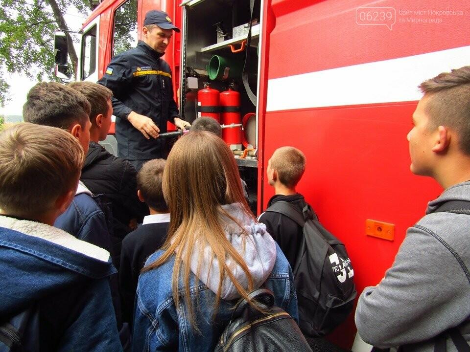 В Мирнограді відбулась вереснева екскурсія до 52-ї Державної пожежно-рятувальної частини, фото-5