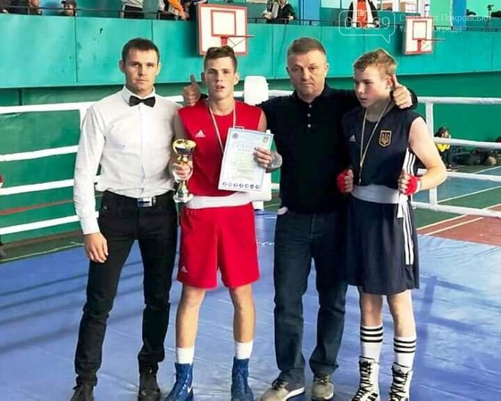 Покровські боксери захищали честь міста на Чемпіонаті області з боксу, фото-2