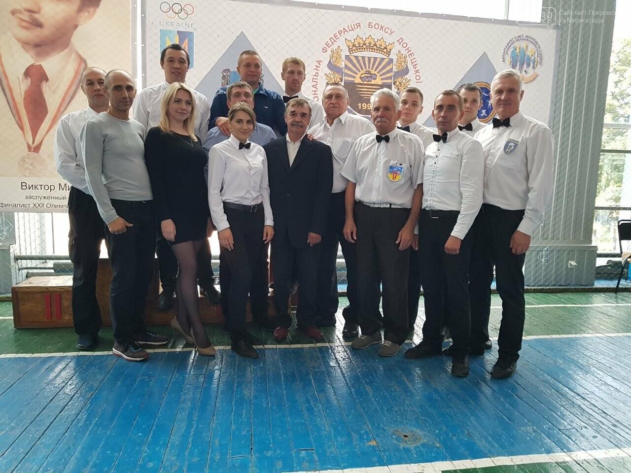 Покровські боксери захищали честь міста на Чемпіонаті області з боксу, фото-3