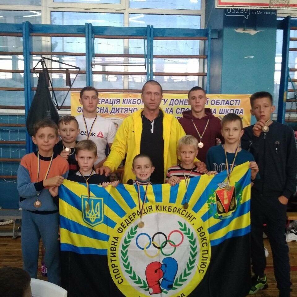 Спортсмены из Мирнограда успешно выступили на Кубке Донецкой области по кикбоксингу WAKO, фото-2