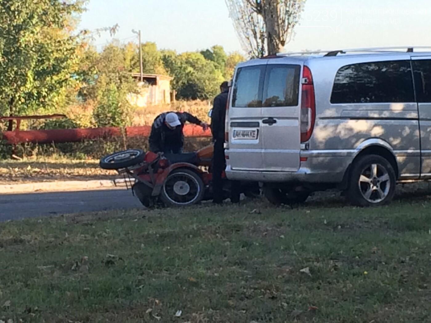 В Мирнограде произошло ДТП, столкнулись автомобиль и мотороллер, фото-2