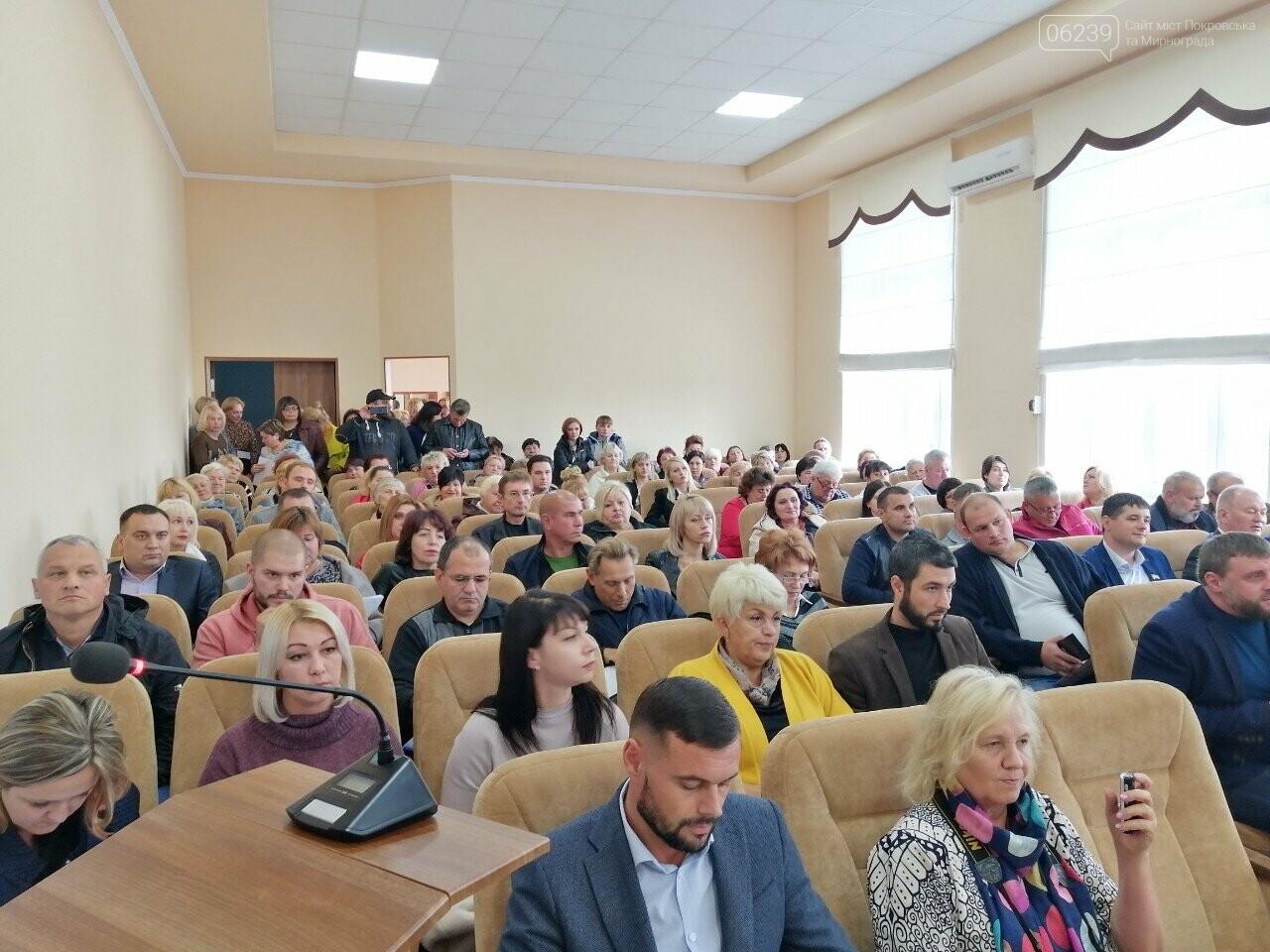 Покровские депутаты собрались на сессию, фото-1