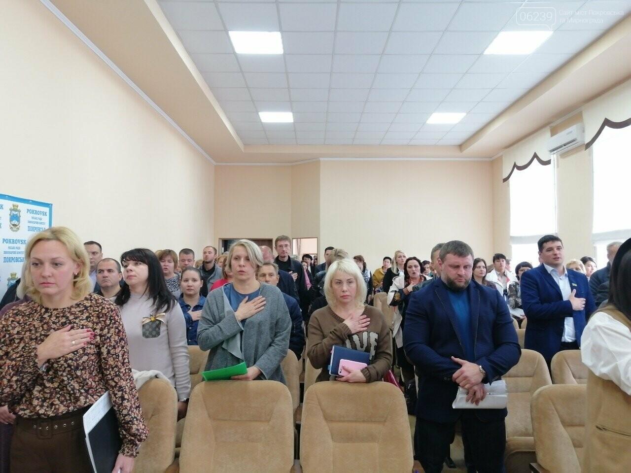 Депутаты Покровска не хотят слушать доклады: основные и земельные вопросы рассмотрены двумя блоками, фото-5