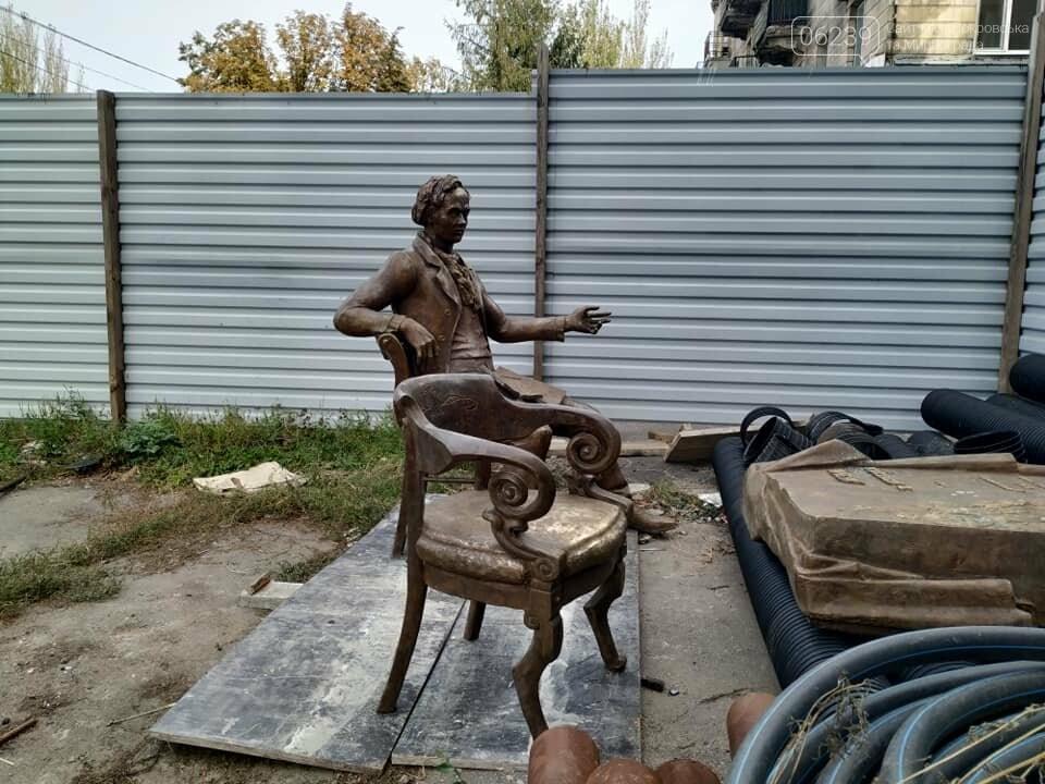 Пам'ятник Великому Кобзареві вже зовсім скоро з'явиться на центральній площі Покровська, фото-1