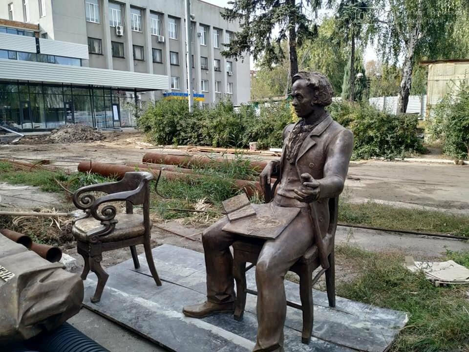 Пам'ятник Великому Кобзареві вже зовсім скоро з'явиться на центральній площі Покровська, фото-2