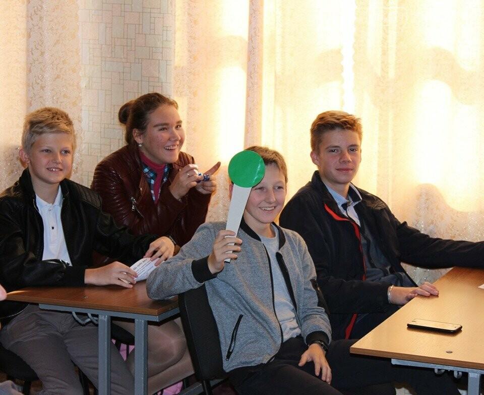 У Покровську провели вікторину про важливість легального працевлаштування для учнів БПГ , фото-1