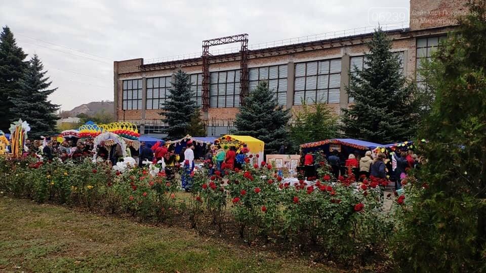 Традиційний вересневий ярмарок «Мирноградська осінь» вже став візитівкою Мирнограду, фото-1