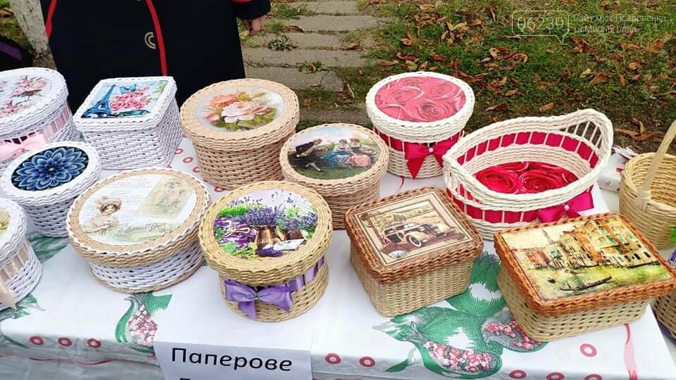 Традиційний вересневий ярмарок «Мирноградська осінь» вже став візитівкою Мирнограду, фото-7
