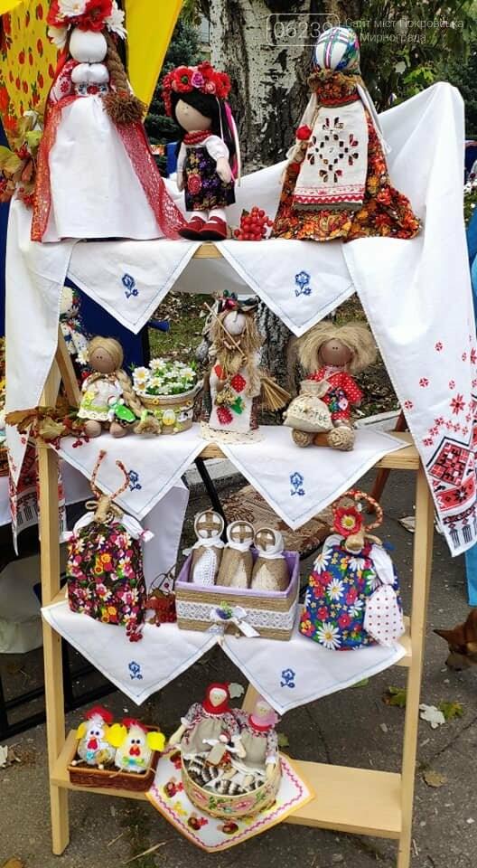 Традиційний вересневий ярмарок «Мирноградська осінь» вже став візитівкою Мирнограду, фото-2