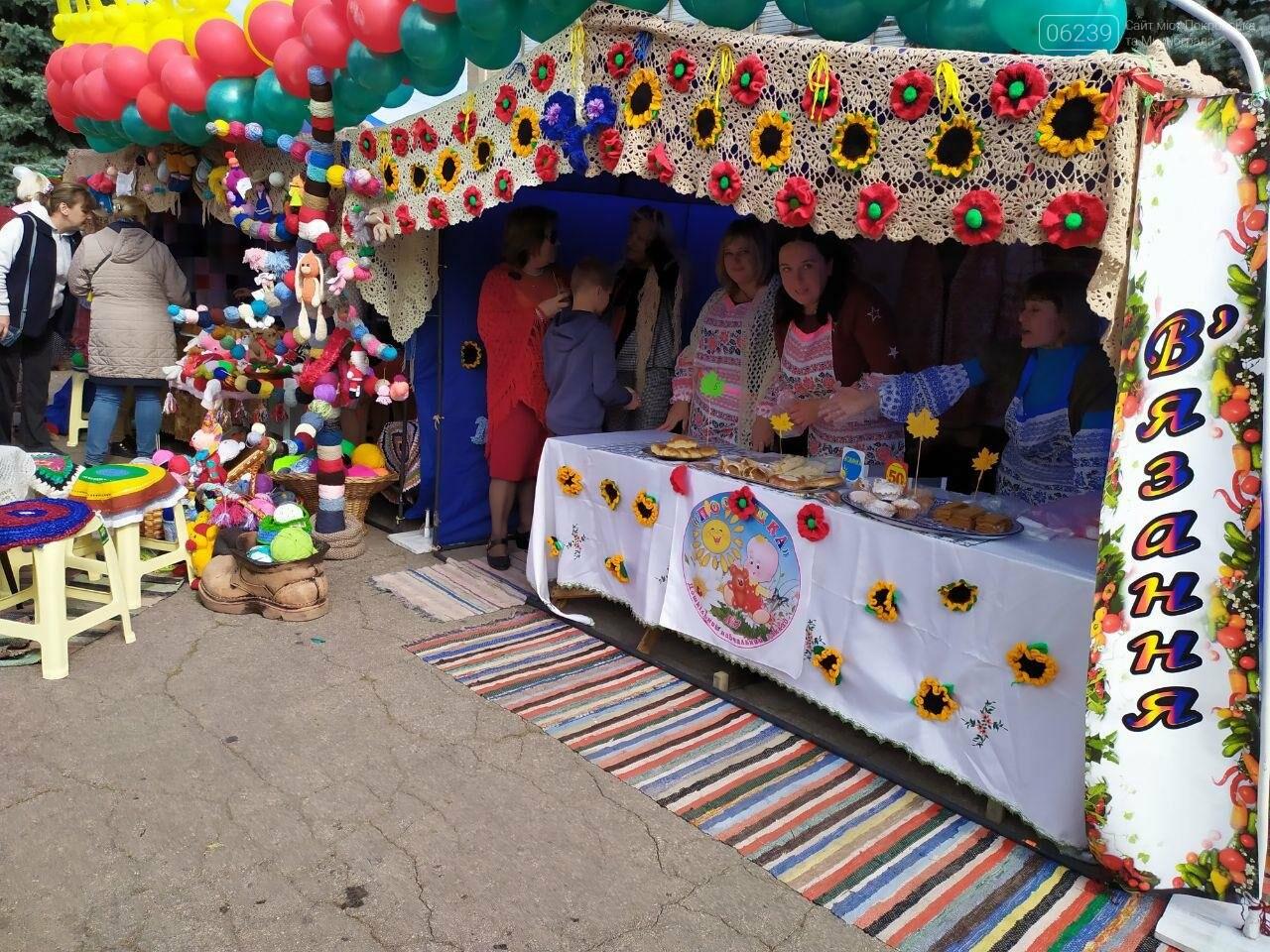 На выходных в Мирнограде состоялся яркий и масштабный праздник «Мирноградская осень» - фотоотчет , фото-2