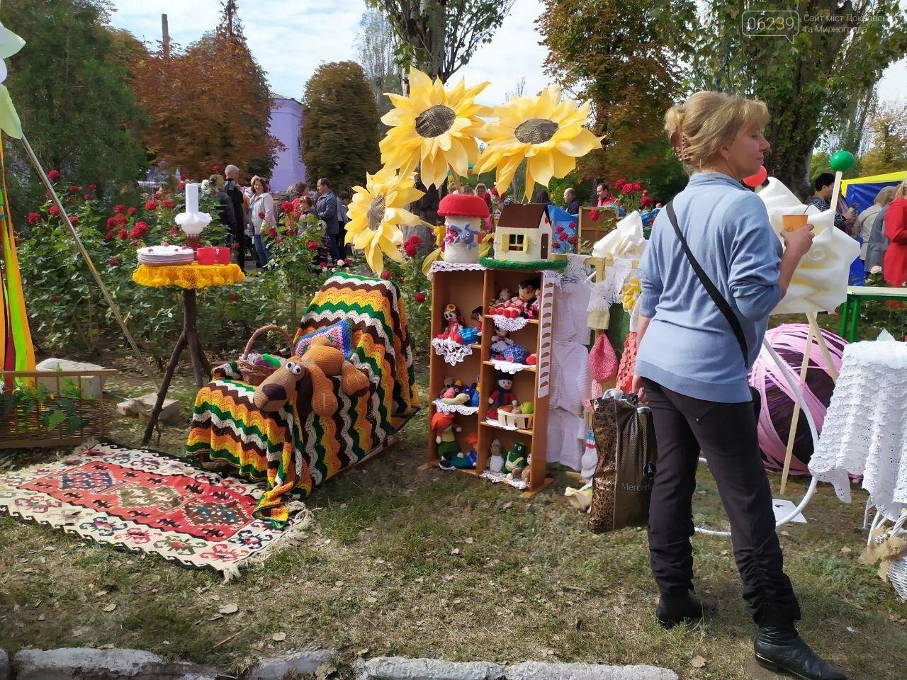 На выходных в Мирнограде состоялся яркий и масштабный праздник «Мирноградская осень» - фотоотчет , фото-3
