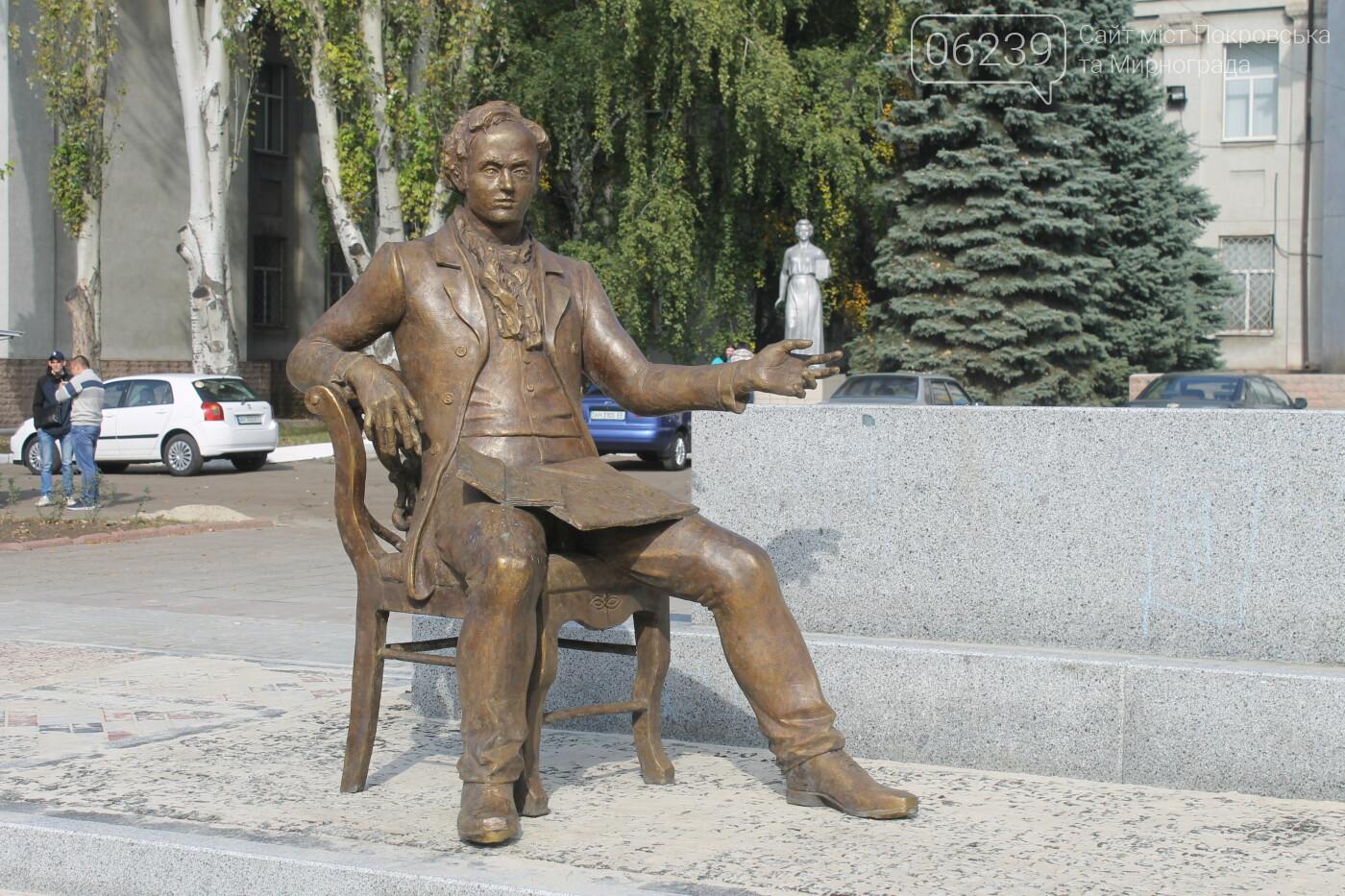 В Покровске установили долгожданный памятник Тарасу Шевченко, фото-7