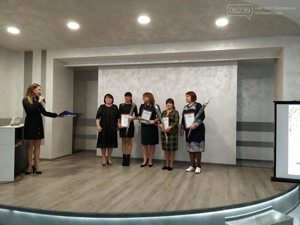 У Центральній бібліотеці Покровська пройшов урочистий захід з нагоди професійного свята, фото-1