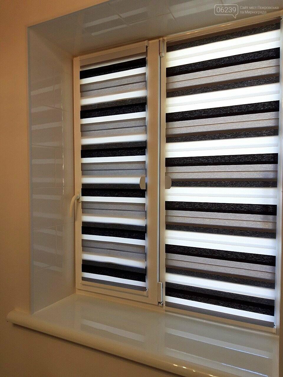 Рулонные шторы от салона «Каромполь» - стильно, модно, качественно!, фото-3