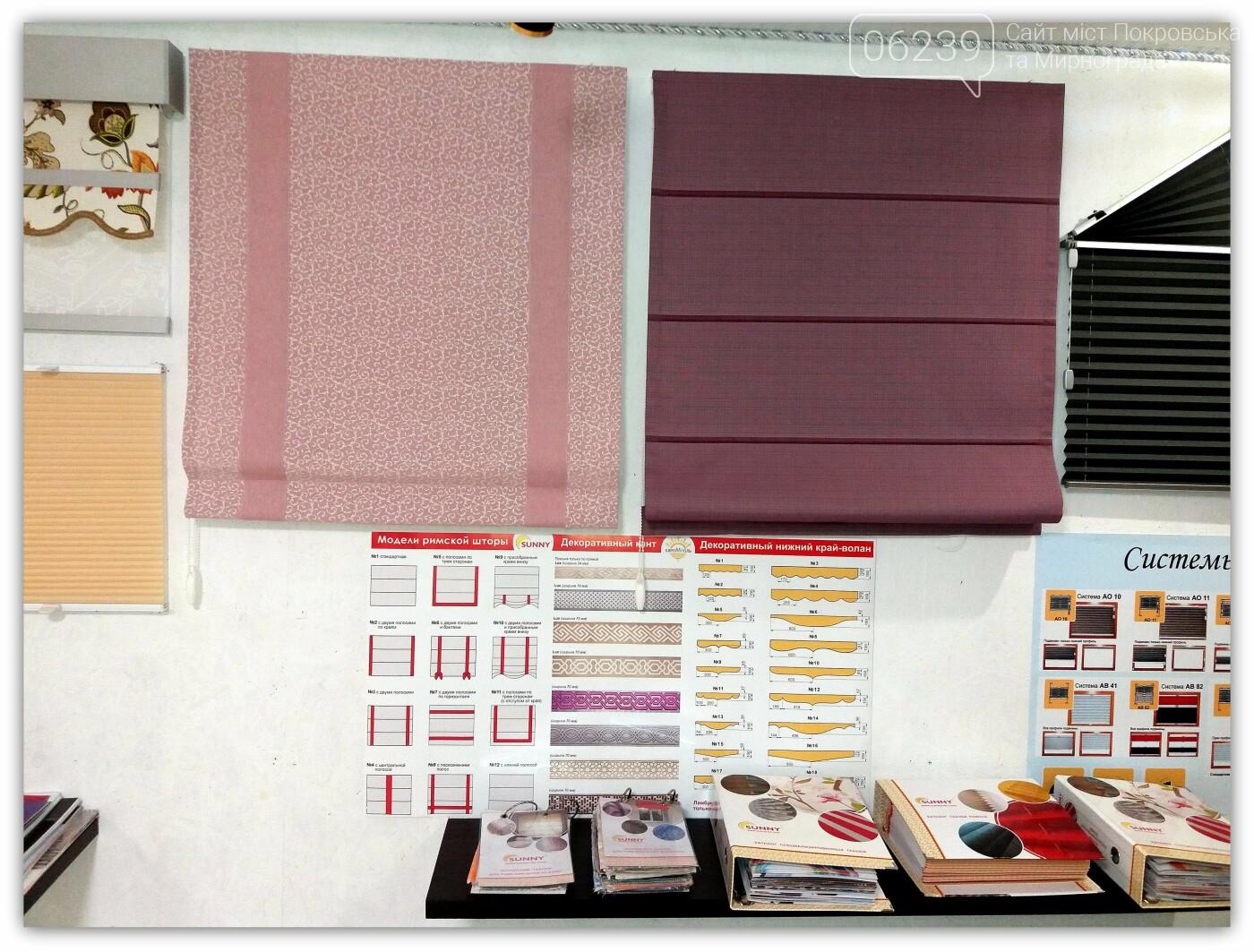 Рулонные шторы от салона «Каромполь» - стильно, модно, качественно!, фото-4