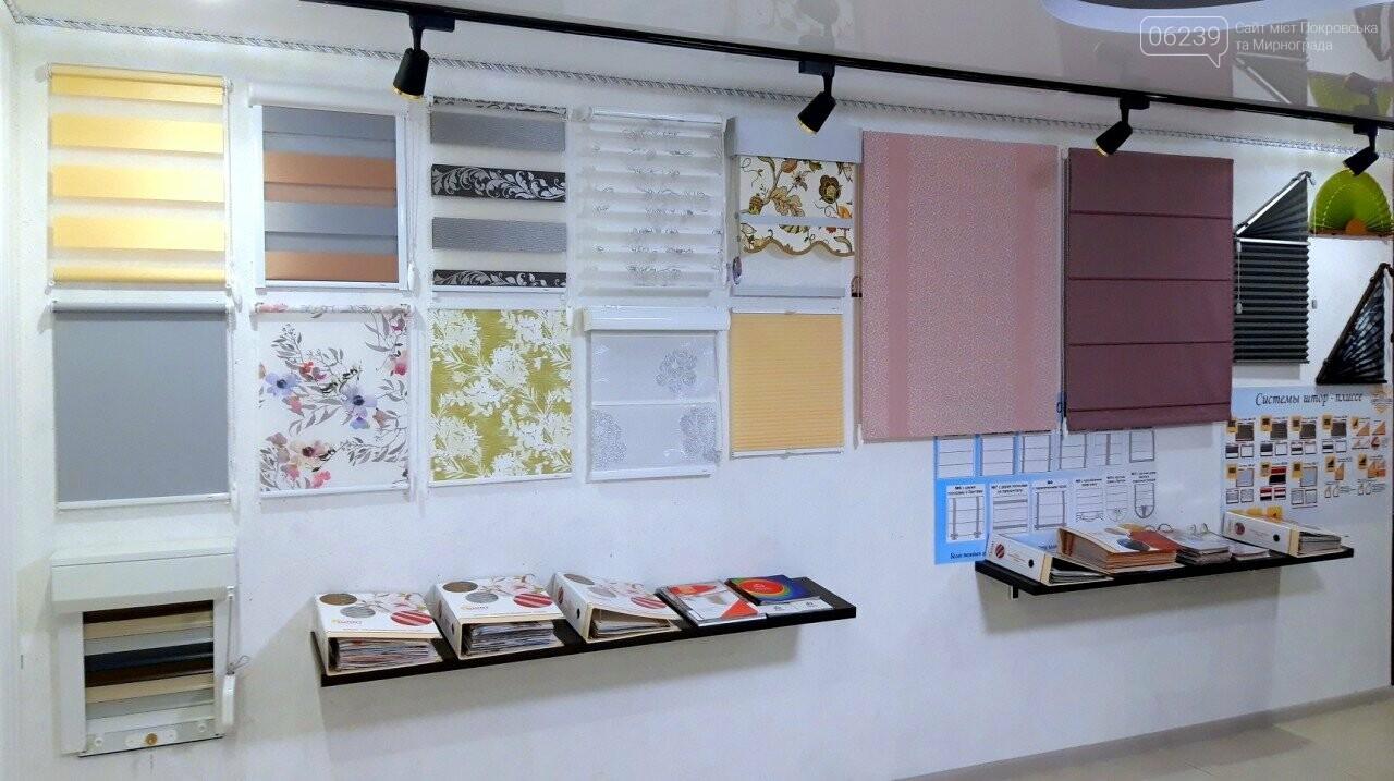 Рулонные шторы от салона «Каромполь» - стильно, модно, качественно!, фото-7