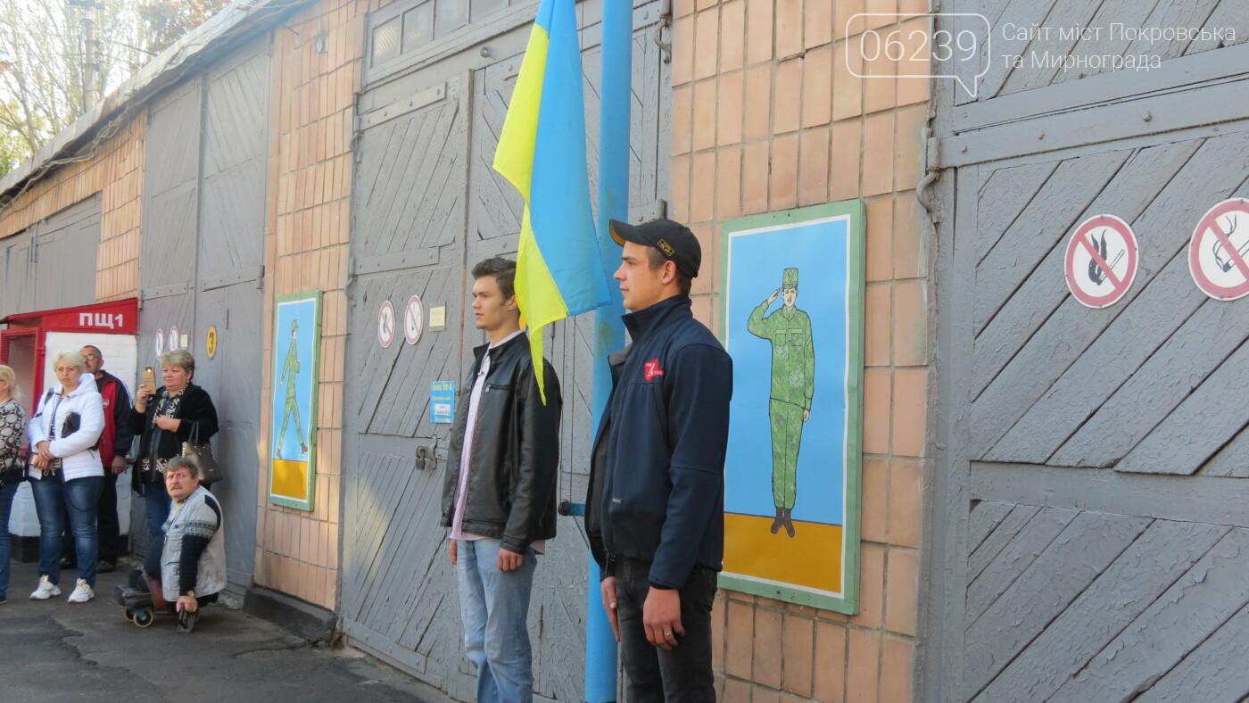 В Покровске прошел первый осенний призыв, фото-2