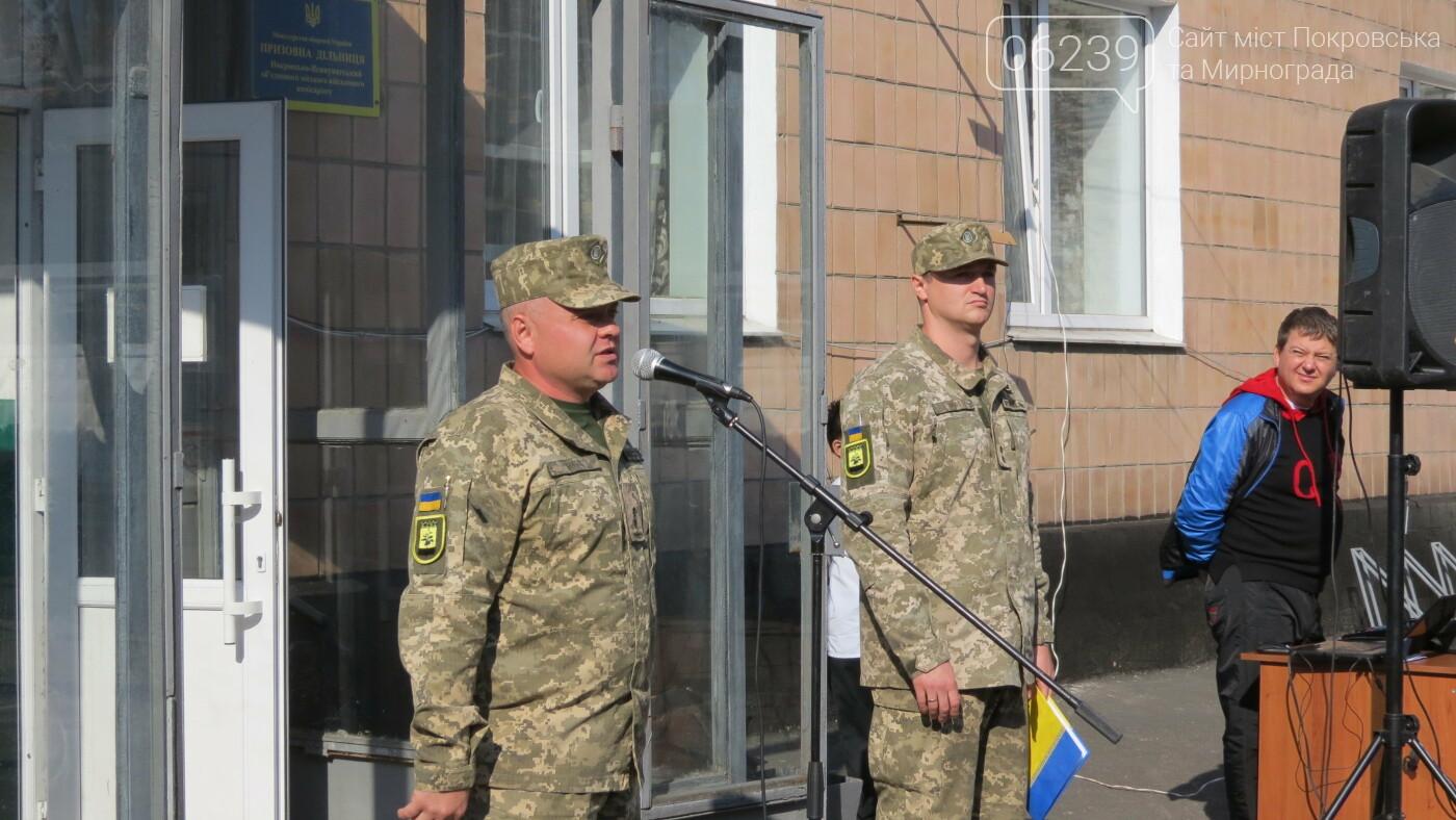 В Покровске прошел первый осенний призыв, фото-8