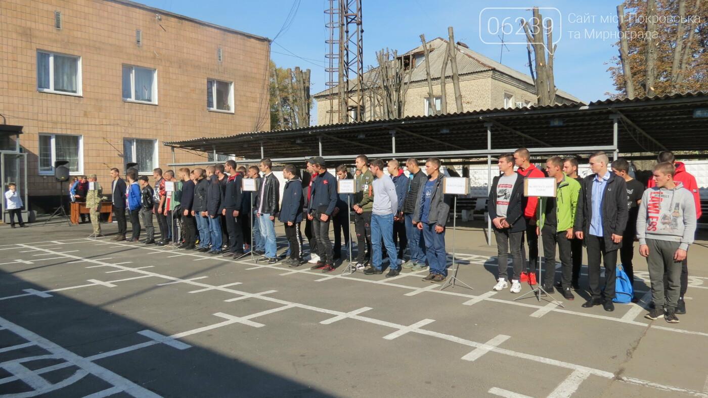 В Покровске прошел первый осенний призыв, фото-6