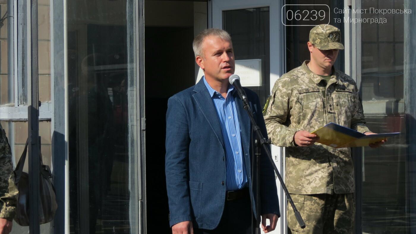 В Покровске прошел первый осенний призыв, фото-4
