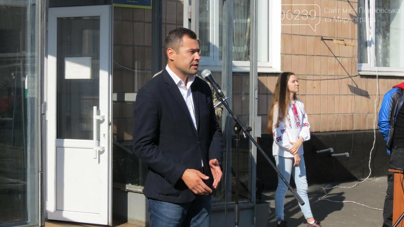 В Покровске прошел первый осенний призыв, фото-5