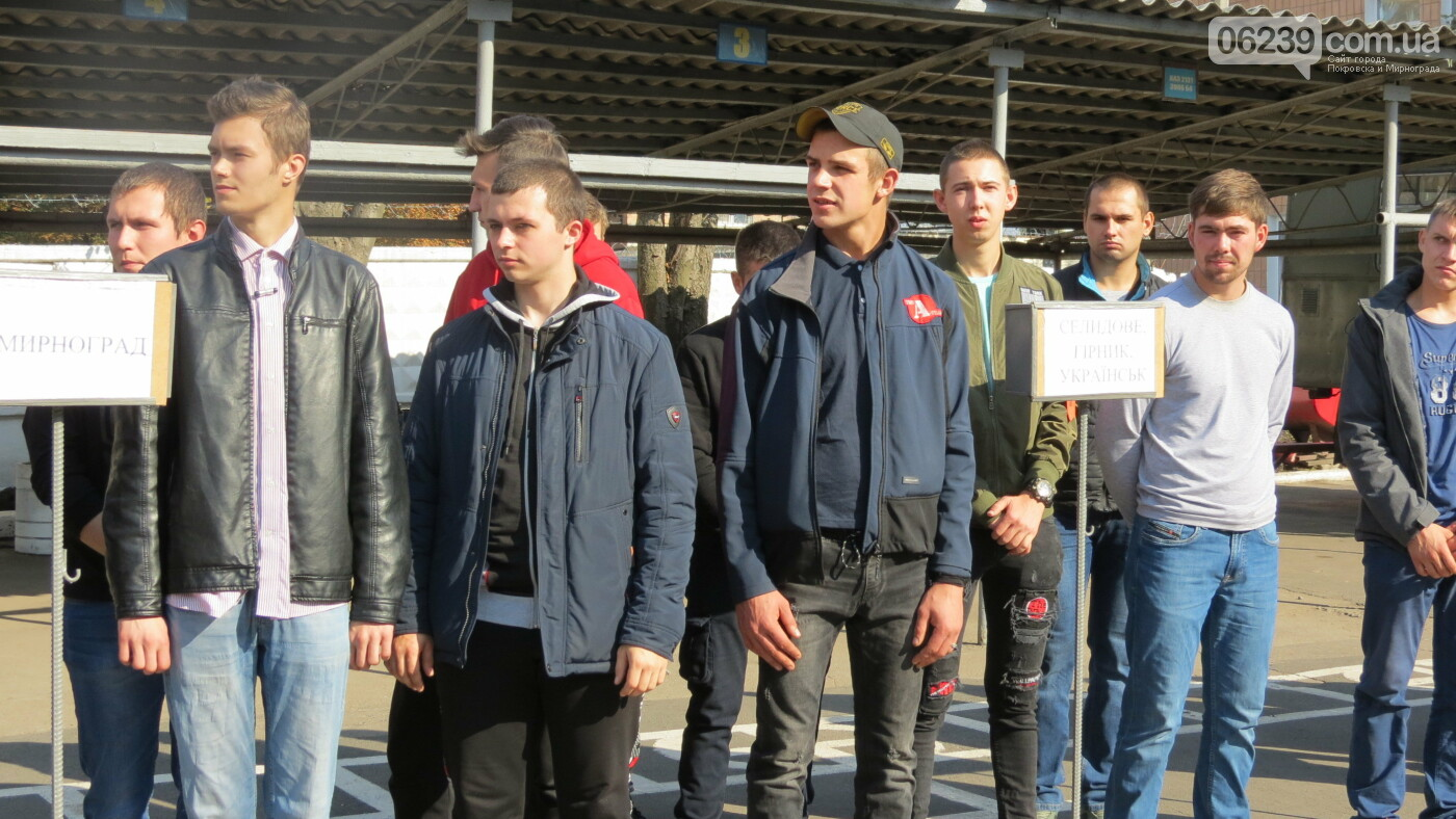 В Покровске прошел первый осенний призыв, фото-10