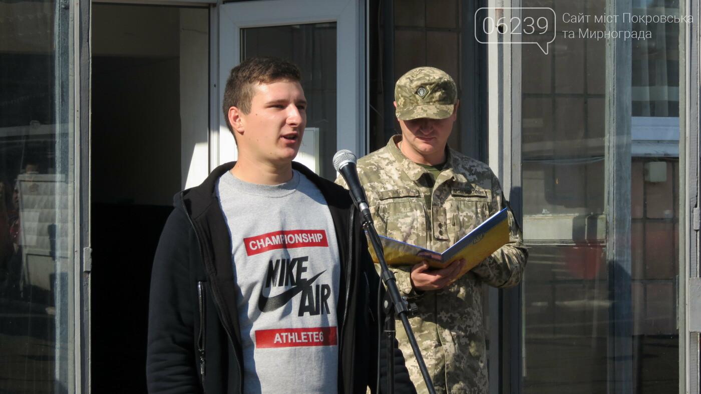 В Покровске прошел первый осенний призыв, фото-19