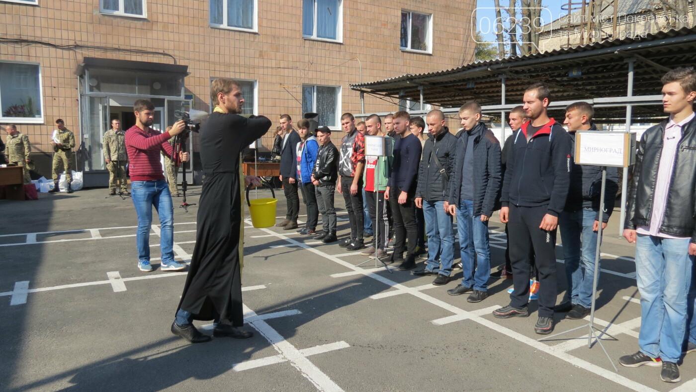 В Покровске прошел первый осенний призыв, фото-13