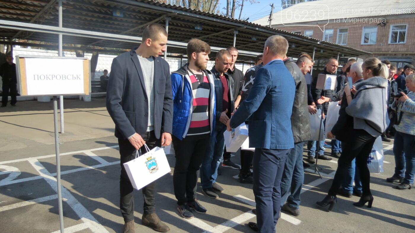 В Покровске прошел первый осенний призыв, фото-15