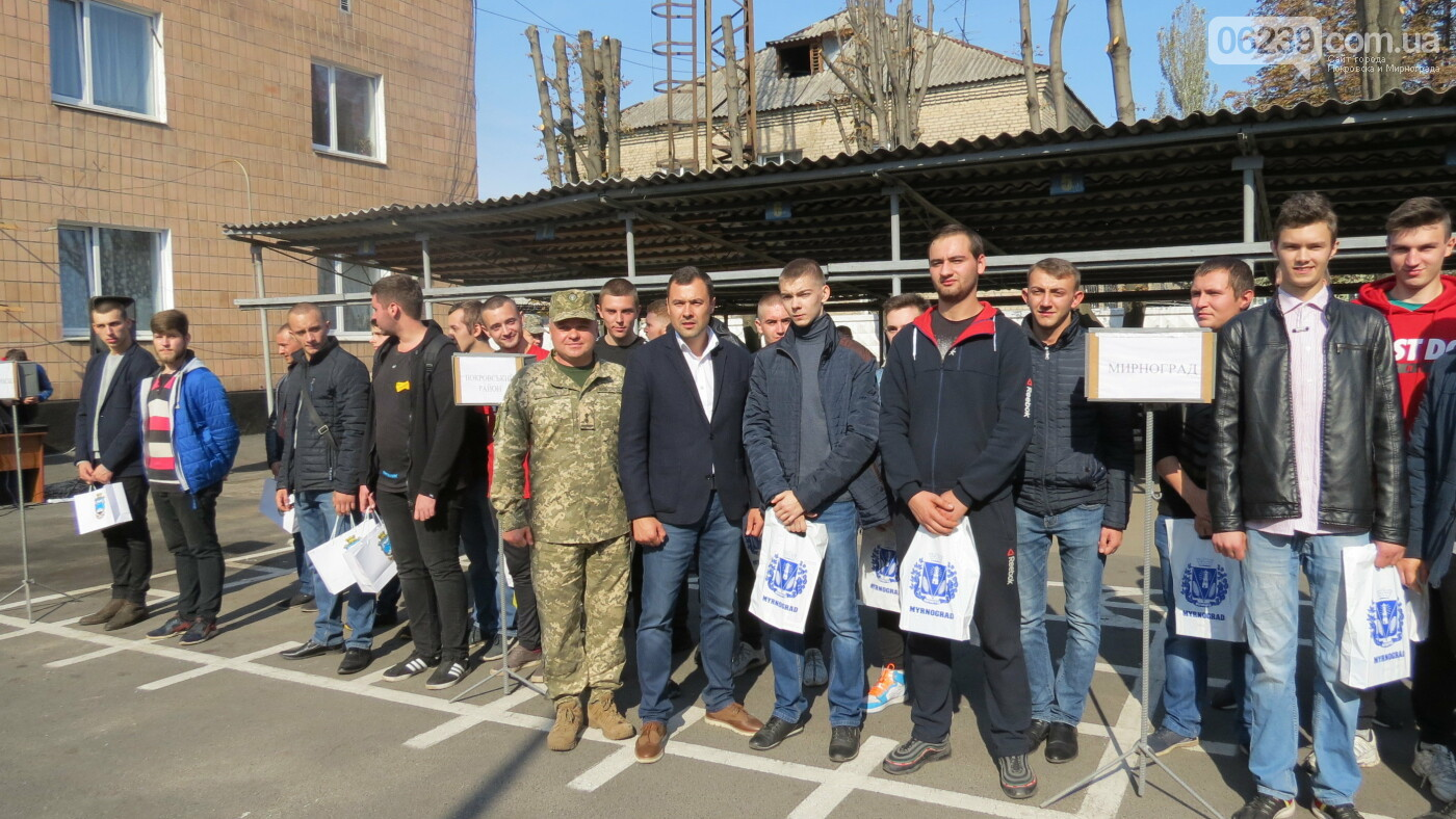 В Покровске прошел первый осенний призыв, фото-20