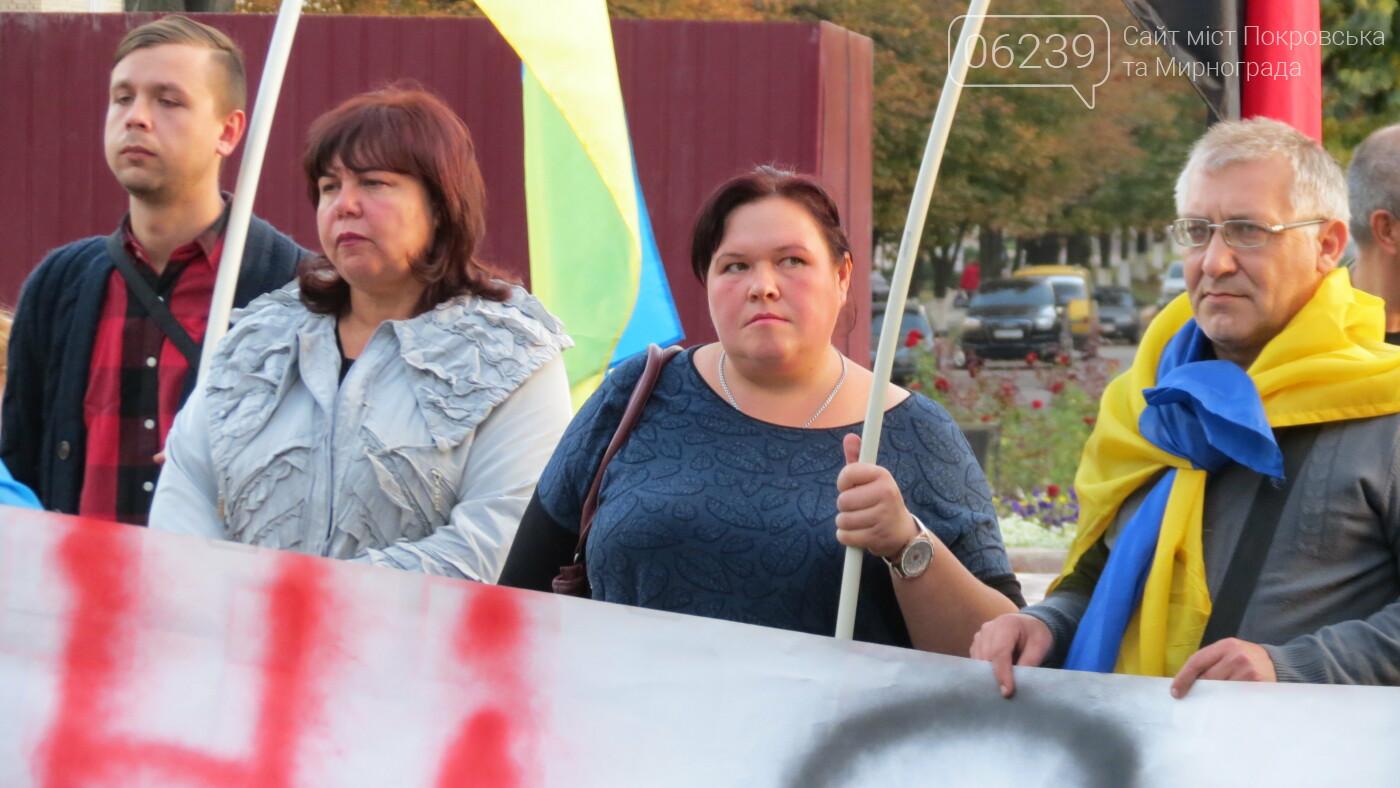 """""""Ні капітуляції"""": в Покровске прошла акцию протеста, фото-8"""