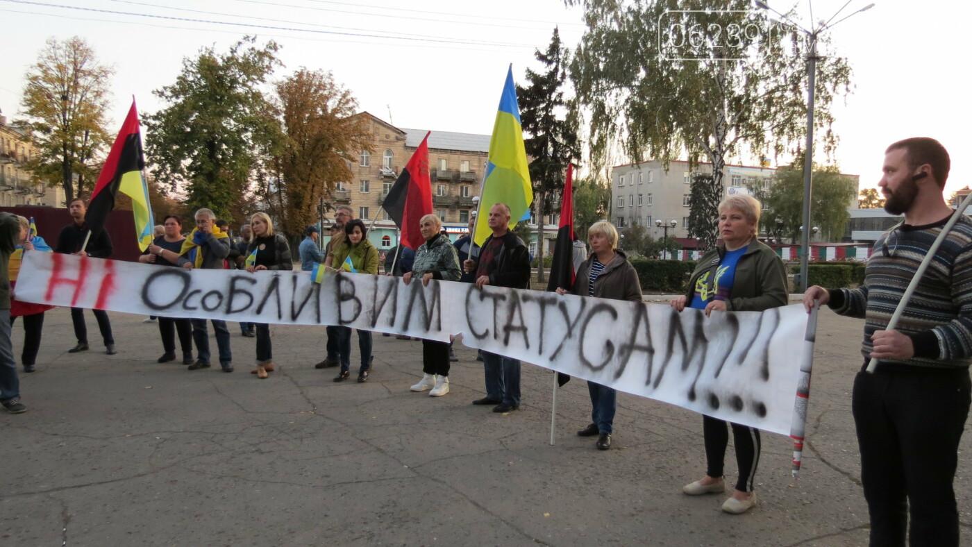 """""""Ні капітуляції"""": в Покровске прошла акцию протеста, фото-3"""