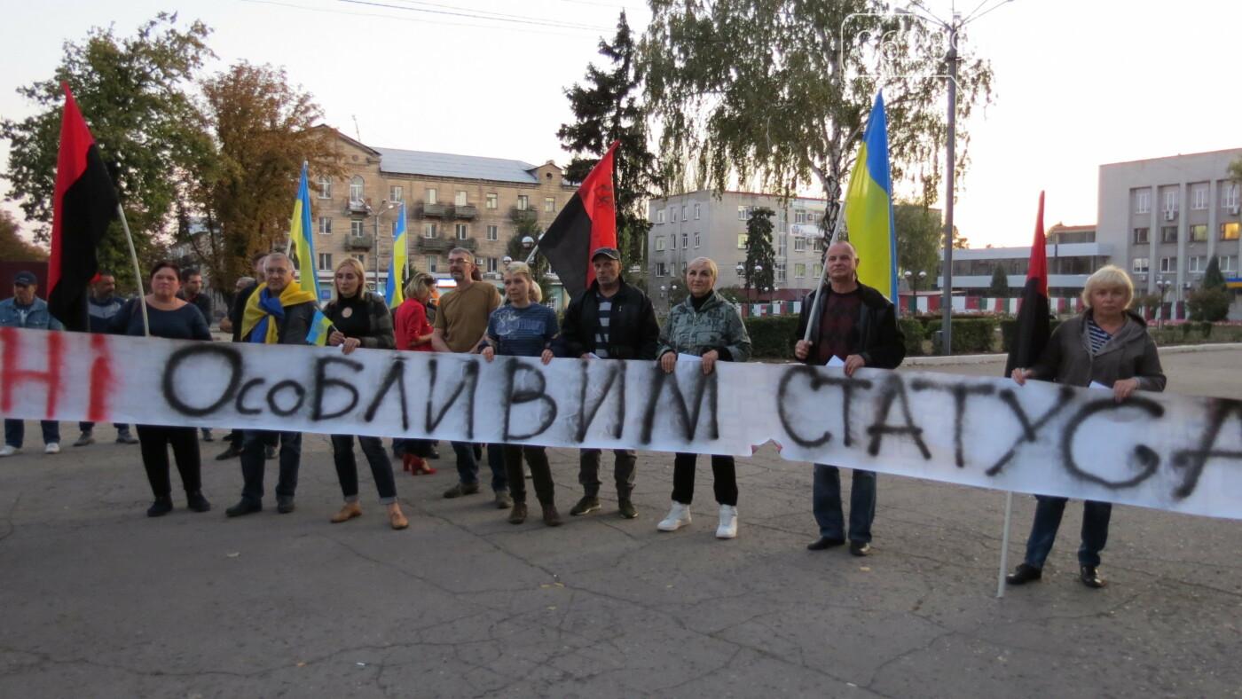 """""""Ні капітуляції"""": в Покровске прошла акцию протеста, фото-10"""