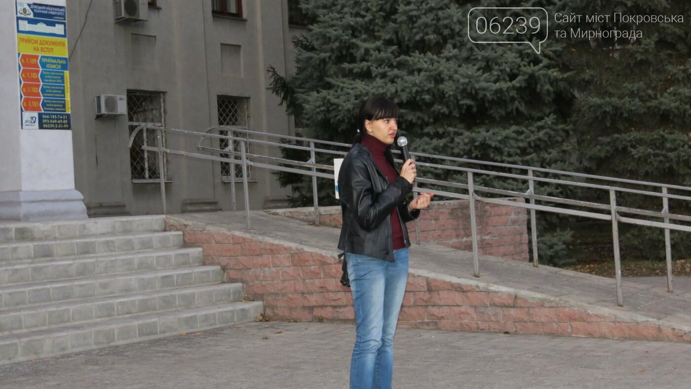 """""""Ні капітуляції"""": в Покровске прошла акцию протеста, фото-14"""