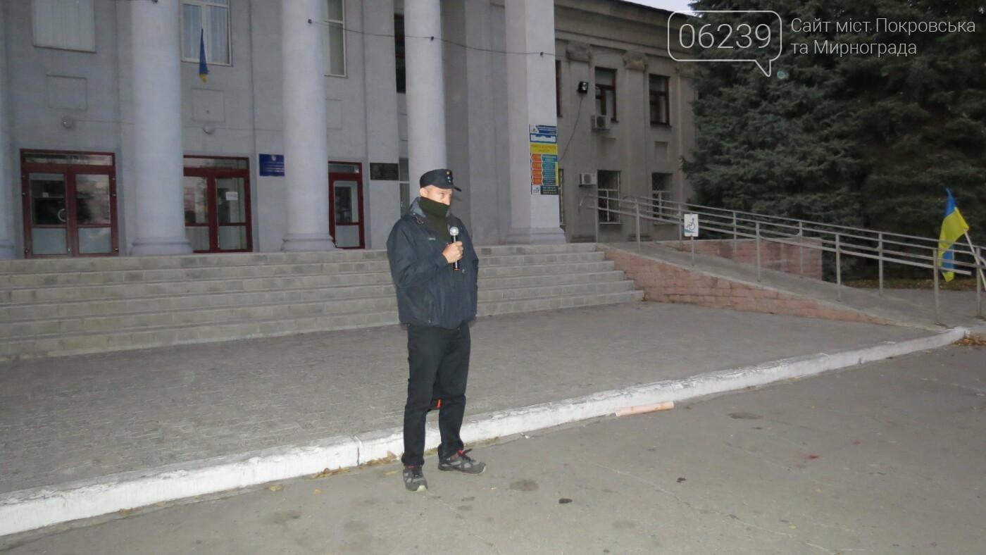 """""""Ні капітуляції"""": в Покровске прошла акцию протеста, фото-15"""