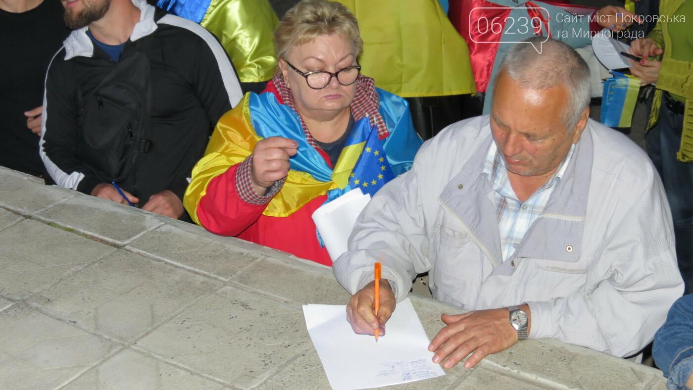 """""""Ні капітуляції"""": в Покровске прошла акцию протеста, фото-17"""
