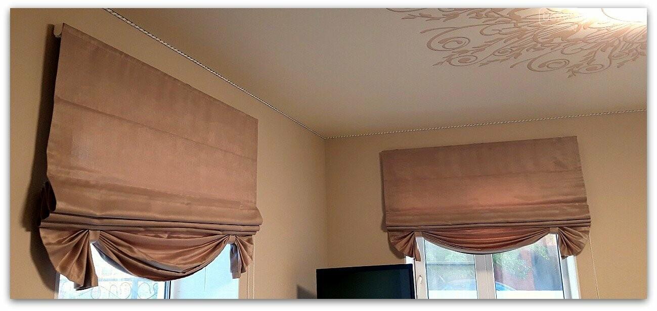 Рулонные шторы от салона «Каромполь» - стильно, модно, качественно!, фото-2