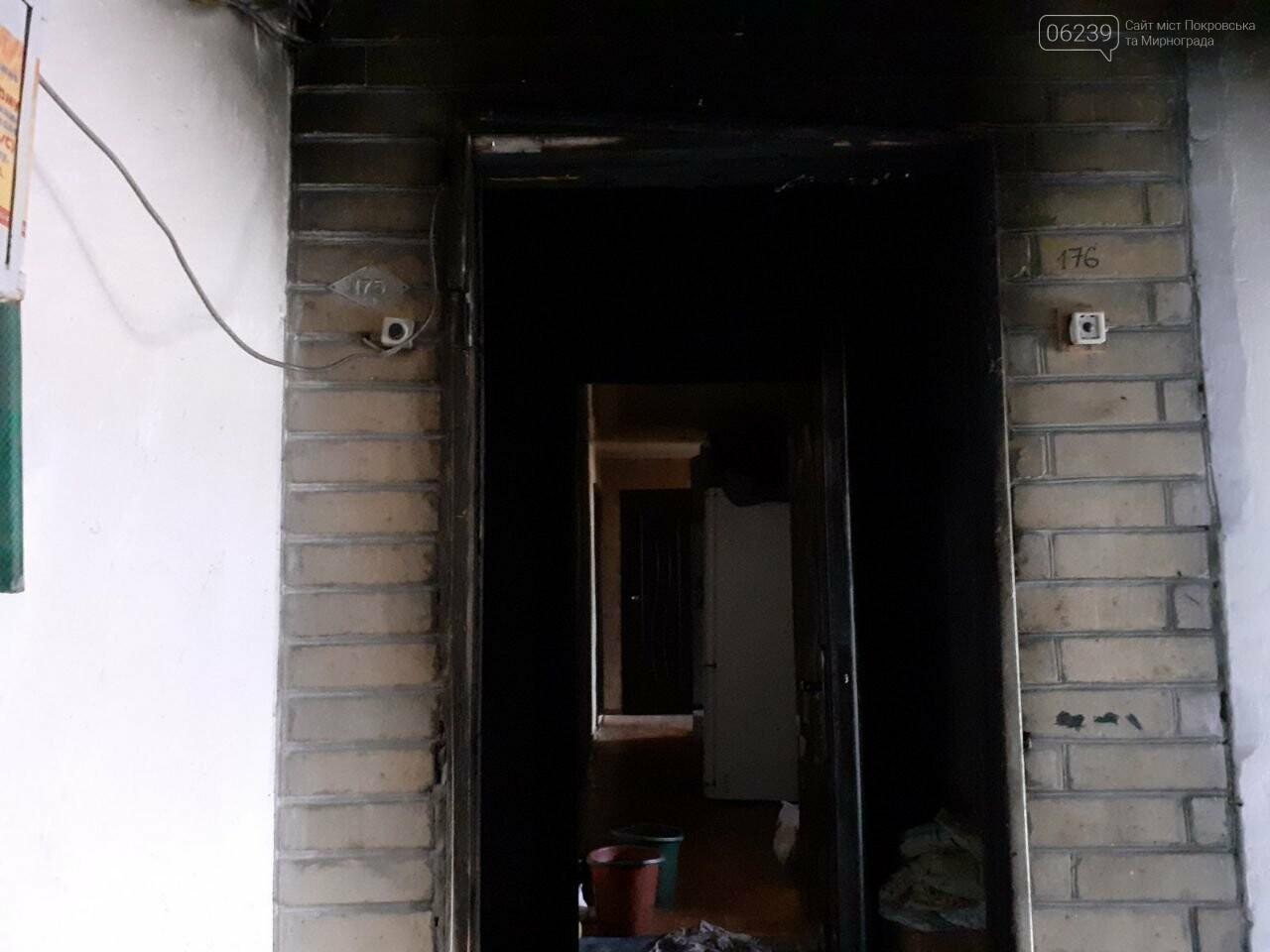 В центре Покровска горела квартира (ФОТО), фото-1