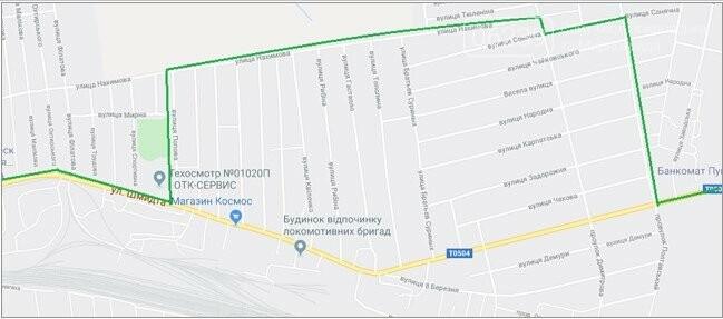 До уваги покровчан: зупинки громадського транспорту змінилися через ремонт на вул. Шмідта, фото-1