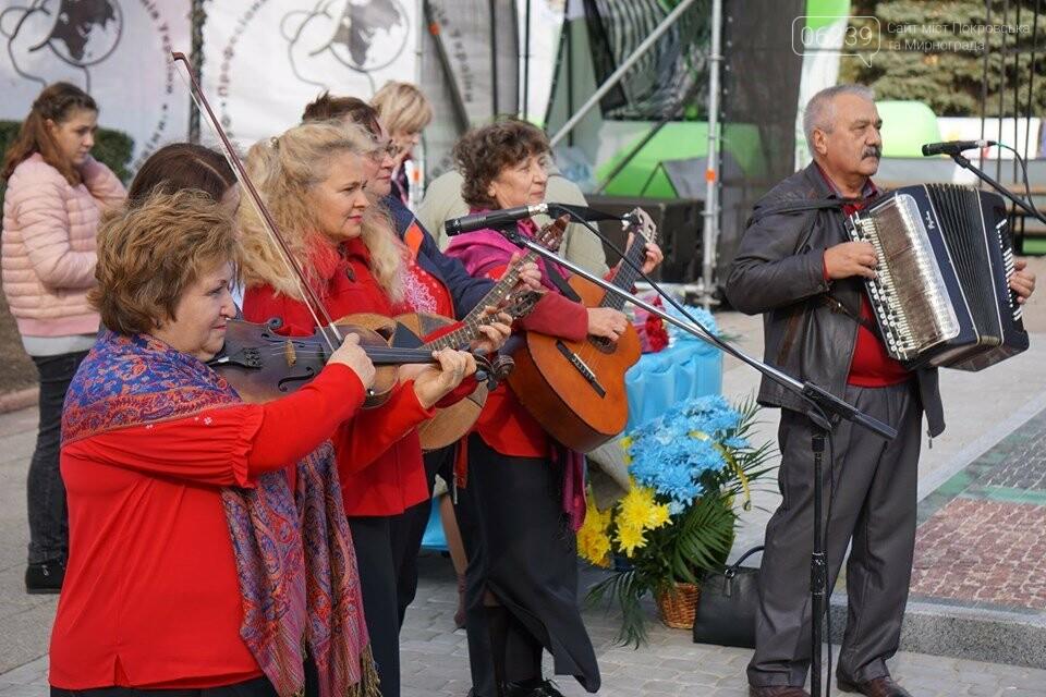 Святкова программа на честь святкування Дня захисника триває у Покровську, фото-8