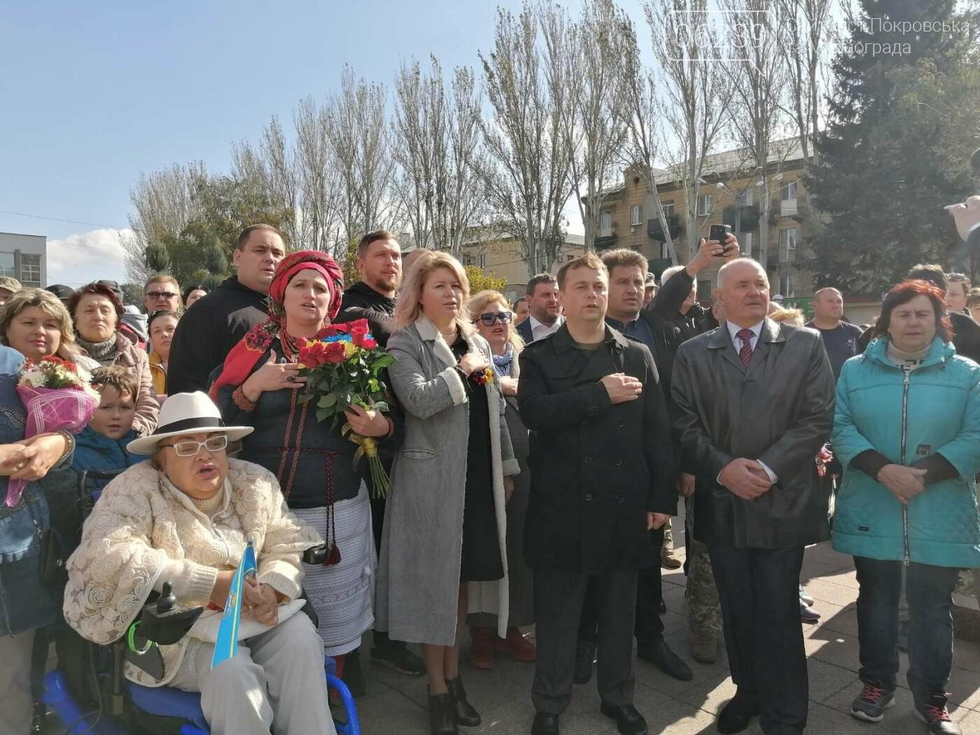 В Покровске состоялось торжественное открытие памятника Шевченко, фото-5