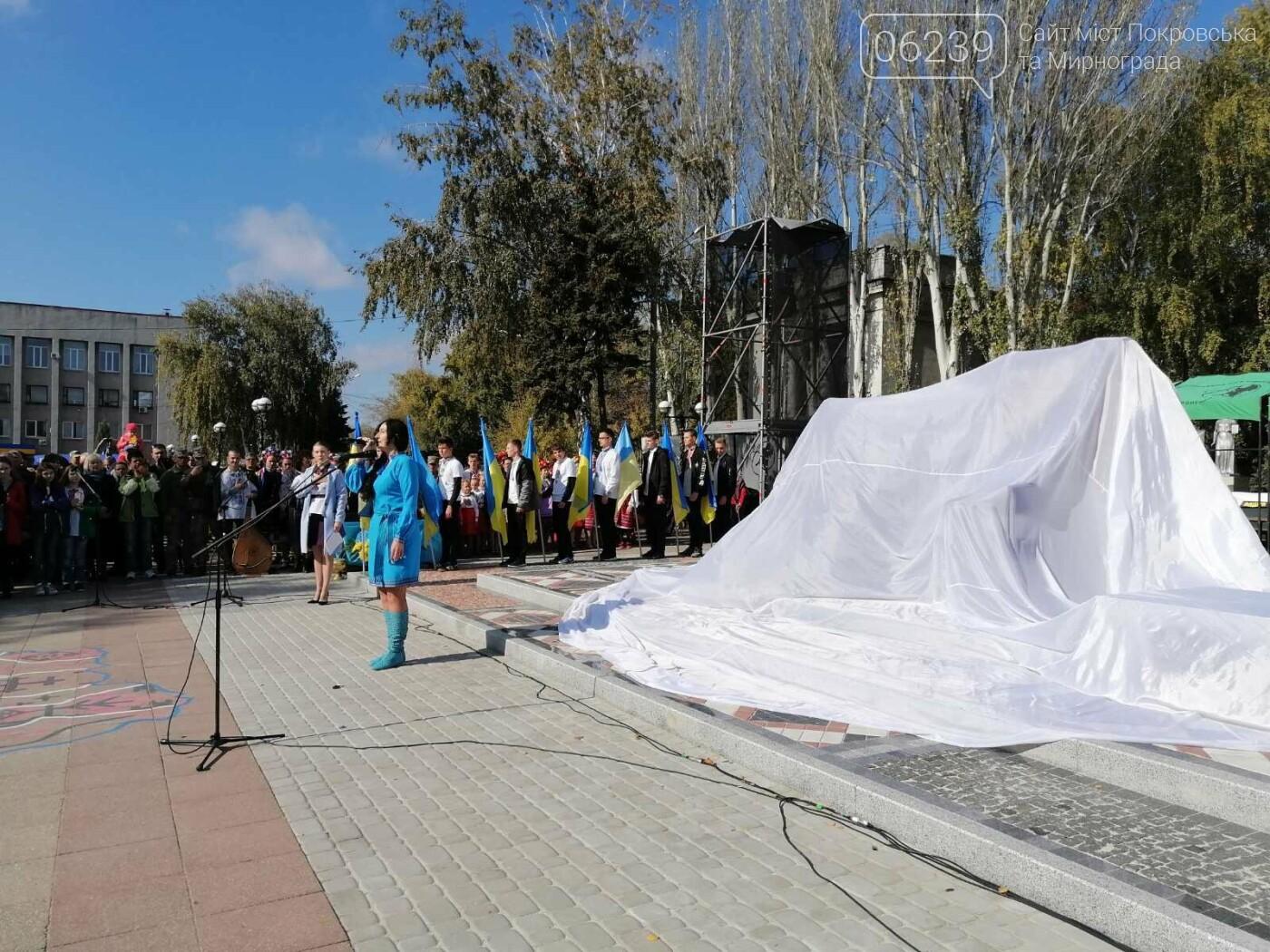 В Покровске состоялось торжественное открытие памятника Шевченко, фото-4