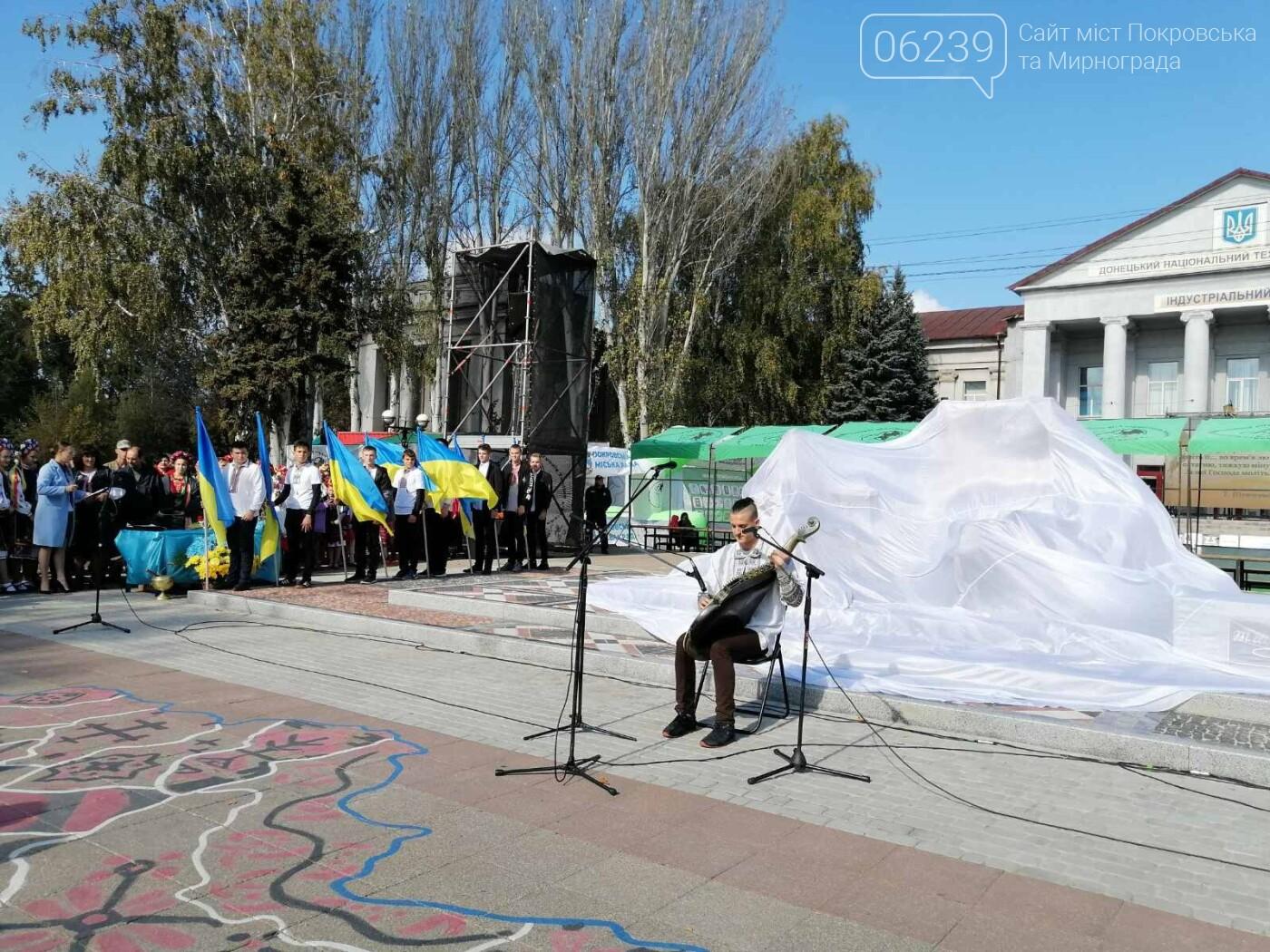 В Покровске состоялось торжественное открытие памятника Шевченко, фото-6