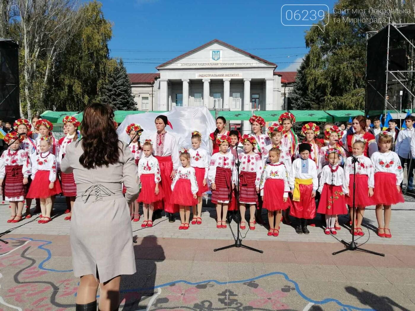 В Покровске состоялось торжественное открытие памятника Шевченко, фото-8