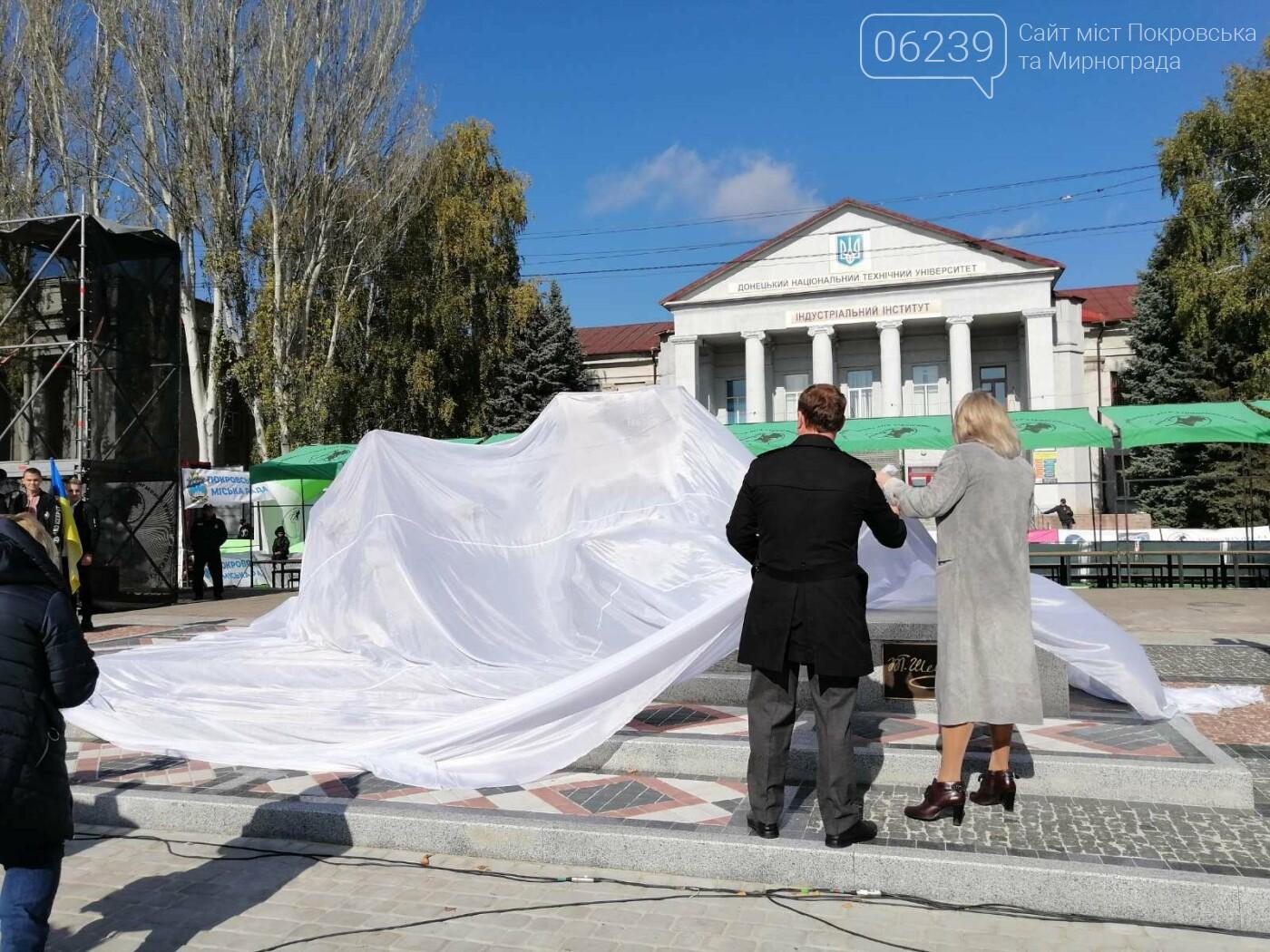 В Покровске состоялось торжественное открытие памятника Шевченко, фото-9