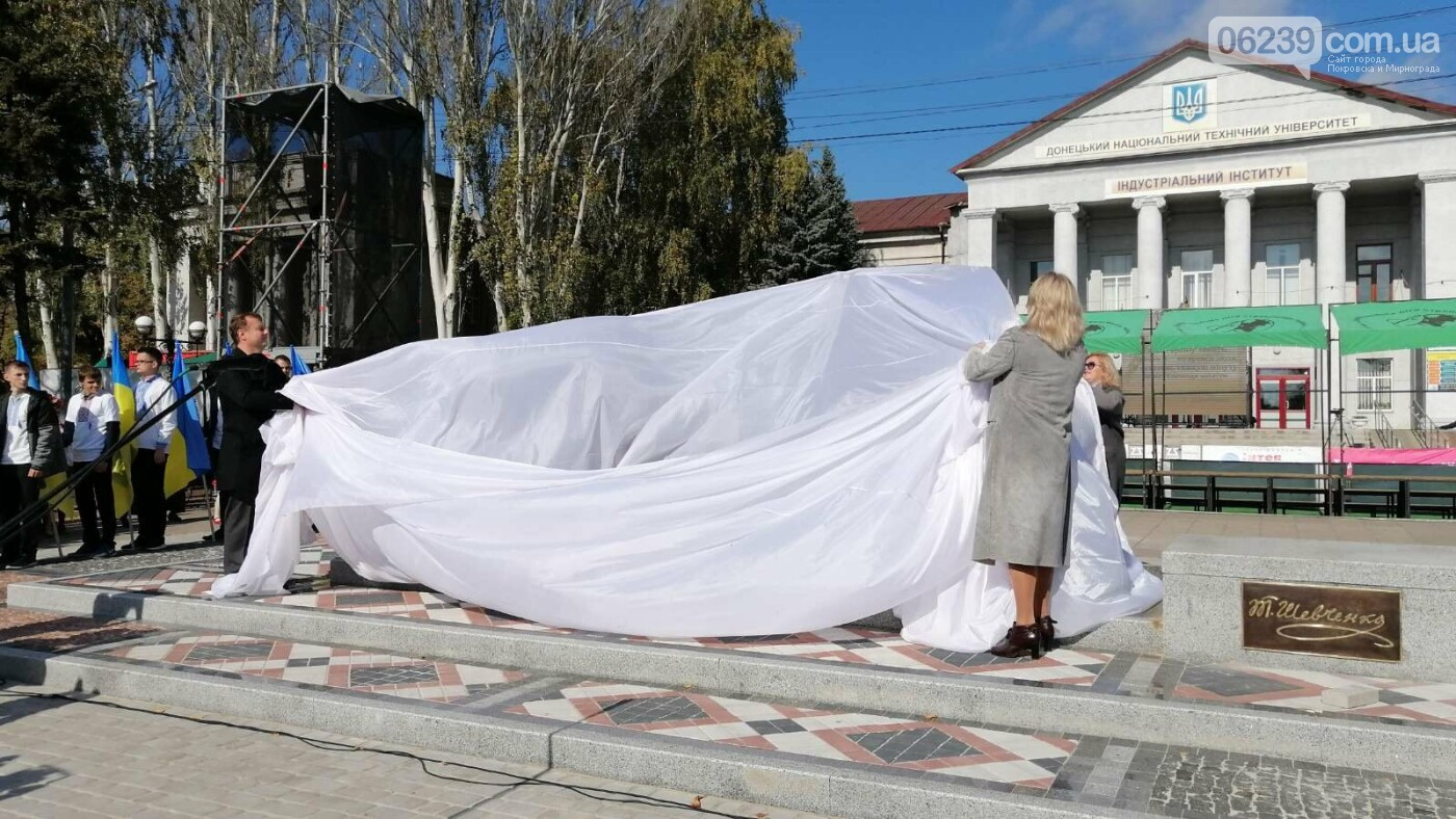В Покровске состоялось торжественное открытие памятника Шевченко, фото-11