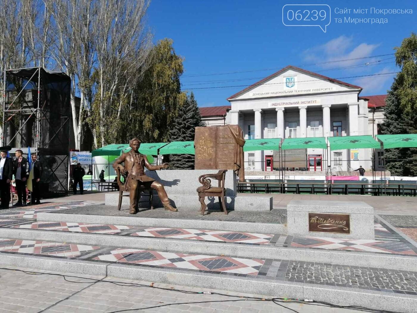 В Покровске состоялось торжественное открытие памятника Шевченко, фото-12